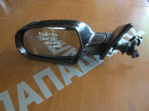 audi a4 2010 2015 kathreptis aristeros ilektrika anaklinomenos 10 kalodia mavros 300x225 Audi A4 2010 2015 καθρέπτης αριστερός ηλεκτρικά ανακλινόμενος 10 καλώδια μαύρος