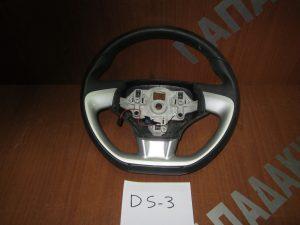 Citroen DS3 2010-2017 βολάν τιμονιού