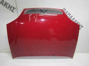 Citroen Saxo 2000-2003 καπό εμπρός κόκκινο