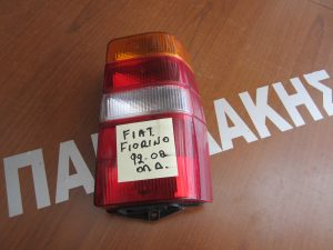 Fiat Fiorino 1992-2008 φαναρι πισω δεξι