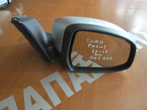 ford focus 2011 2017 kathreptis dexios ilektrikos asimi fos asfalias 300x225 Ford Focus 2011 2017 καθρέπτης δεξιός ηλεκτρικός ασημί φως ασφαλείας