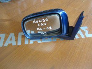 Honda CR-V 1996-2002 καθρέπτης αριστερός ηλεκτρικός μπλε
