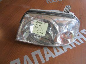 Hyundai Atos Prime 2003-2007 φαναρι εμπρος αριστερο