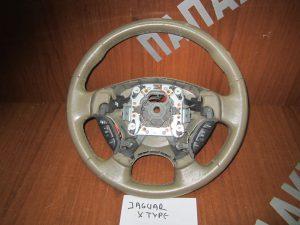 Jaguar X-Type 2001-2007 βολάν τιμονιού χειριστήριο καφε