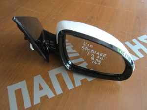 Kia Sportage 2016-2017 καθρέπτης δεξιός ηλεκτρικά ανακλινόμενος 8 καλώδια άσπρος