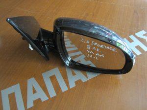 Kia Sportage 2016-2017 καθρέπτης δεξιός ηλεκτρικά ανακλινόμενος 8 καλώδια μολυβί