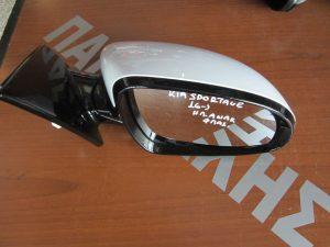 Kia Sportage 2016-2017 καθρεπτης δεξιος ηλεκτρικα ανακλινομενος-φλας ασπρος