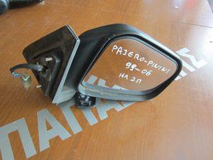 Mitsubishi Pajero Pinin 1999-2007 καθρεπτης δεξιος ηλεκτρικος αβαφος