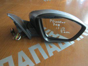 peugeot 308 2013 2017 kathreptis dexios ilektrikos 9 kalodia asimi skouro 300x225 Peugeot 308 2013 2017 καθρέπτης δεξιός ηλεκτρικός 9 καλώδια ασημί σκούρο