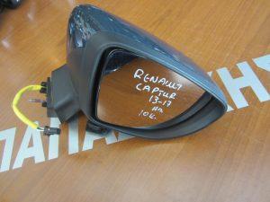 Renault Captur 2013-2017 καθρέπτης δεξιός ηλεκτρικός μολυβί