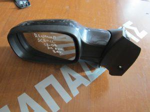 Renault Scenic 2003-2009 καθρεπτης αριστερος ηλεκτρικα ανακλινομενος ανθρακι