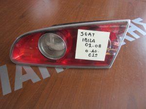 Seat Ibiza  2002-2008 φανάρι πίσω δεξι εσωτερικο