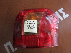 Toyota Corolla 2002-2004 φανάρι πίσω δεξί 3θυρο/5θυρο