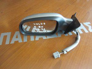 Volvo S80 1999-2006 καθρεφτης αριστερος  ηλεκτρικα ανακλινομενος ασημι