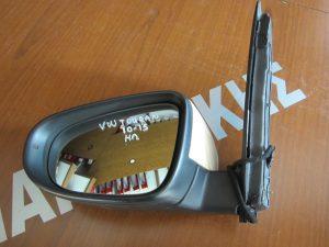 VW Touran 2010-2015 καθρεπτης αριστερος ηλεκτρικος κρεμ