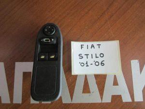 Fiat Stilo 2001-2006 διακόπτης ηλεκτρικός παραθύρων αριστερός 2πλός
