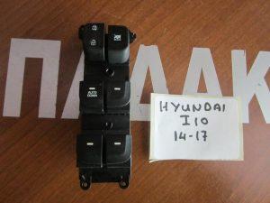 Hyundai I10 2014-2017 διακόπτης ηλεκτρικός παραθύρων αριστερός 4πλός