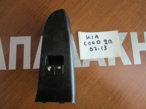 KIA Ceed 2006-2012 διακόπτης ηλεκτρικός παραθύρων αριστερός 2πλός
