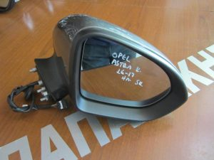 Opel Astra Κ 2016-2017 καθρέπτης δεξιός ηλεκτρικός μολυβί