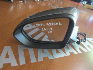 Opel Astra K 2016-2018 καθρέπτης αριστερός ηλεκτρικός μολυβί