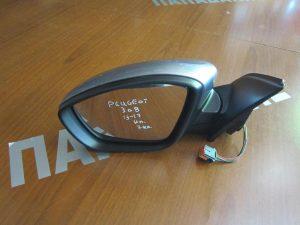 Peugeot 308 2013-2017 καθρέπτης αριστερός ηλεκτρικός 7 καλώδια γκρί