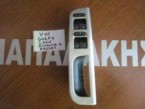 Skoda Octavia 4 1997-2010 διακόπτης ηλεκτρικός παραθύρων αριστερός 4πλός