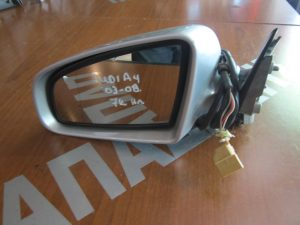 Audi A4 2003-2008 καθρέπτης αριστερός ηλεκτρικός ασημί