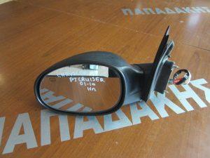 Chrysler PT Cruiser 2001-2010 καθρέπτης αριστερός ηλεκτρικός άβαφος