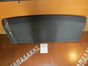 Citroen Saxo 1996-2003 εταζέρα
