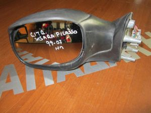 Citroen Xsara Picasso 1997-2007 καθρέπτης αριστερός ηλεκτρικός άβαφος