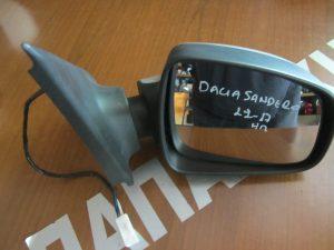 Dacia Sandero 2012-2017 καθρέπτης δεξιός ηλεκτρικός ασημί