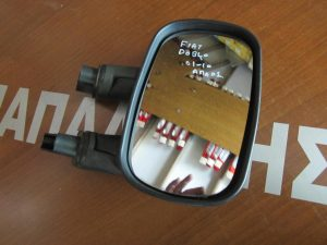 Fiat Doblo 2001-2010 καθρέπτης δεξιός απλός άβαφος
