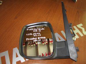 Fiat Fiorino/Qubo 2008-2017/Citroen Nemo 2007-2015/Peugeot Bipper 2008-2015 καθρέπτης δεξιός ηλεκτρικός άβαφος