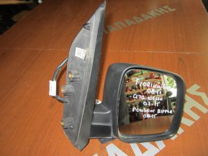 Fiat Grande Punto/ Grande Punto Evo 2005-2015 καθρέπτης δεξιός ηλεκτρικός άσπρος