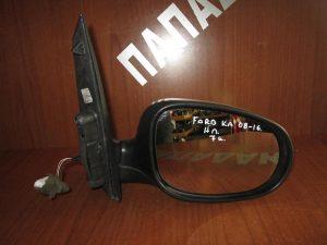 Ford Ka 2008-2016 καθρέπτης δεξιός ηλεκτρικός ασημί