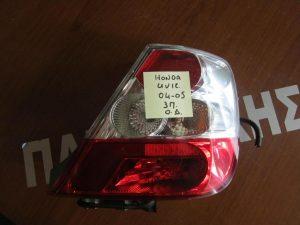 Honda Civic 2004-2005 3θυρο φανάρι πίσω δεξί