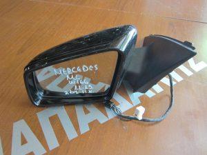 Mercedes ML W166 2011-2015 καθρέπτης αριστερός ηλεκτρικά ανακλινόμενος μαύρος