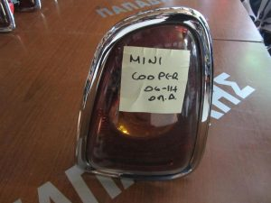 Mini Cooper 2006-2014 φανάρι πίσω δεξί (πορτοκαλί φλας)