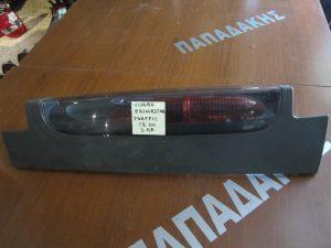 Nissan Primastar 2002-2006 φανάρι πίσω αριστερό