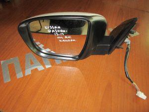Nissan Qashqai 2013-2017 καθρέπτης αριστερός ηλεκτρικά ανακλινόμενος άσπρος (κάμερα)