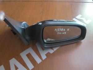 Opel Astra H 2004-2009 καθρέπτης δεξιός ηλεκτρικός
