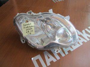 Smart ForTwo w450 2002-2007 φανάρι εμπρός δεξί