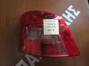 Toyota Yaris 2006-2009 φανάρι πίσω αριστερό