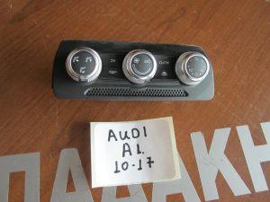 Audi A1 2010-2017 χειριστήριο A/C-κλιματισμού