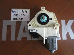Audi A4 2008-2015 μοτέρ ηλεκτρικού παραθύρου πίσω αριστερό