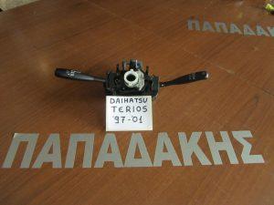 Daihatsu Terios 1997-2001 διακόπτης φλας-φώτων-καθαριστήρων