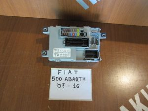 Fiat 500 Abarth 2007-2016 ασφαλειοθήκη καμπίνας (ταμπλού)