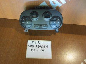 Fiat 500 Abarth 2007-2016 χειριστήριο A/C με Clima-καλοριφέρ