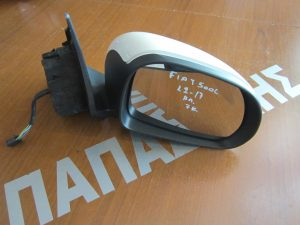 fiat 500l 2012 2017 kathreptis dexios ilektrikos aspros 2 300x225 Fiat 500L 2012 2017 καθρέπτης δεξιός ηλεκτρικός άσπρος