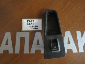 Fiat Bravo 2007-2014 διακόπτης ηλεκτρικού παραθύρου εμπρός δεξιός